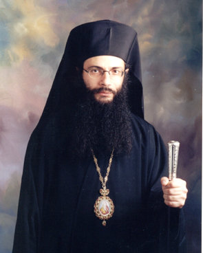 Bishop Photios of Marathon