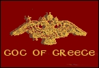 Official Website of the Holy Synod of the GOC of Greece